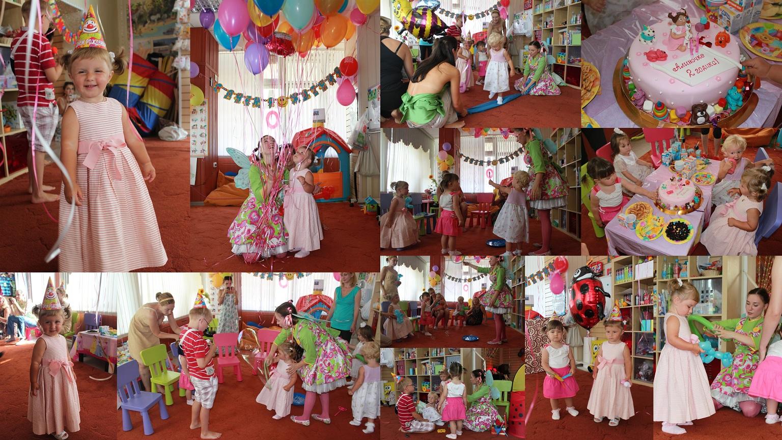 """Сценарий """" День Рождения с Феей"""" для детей старшего дошкольного возраста"""